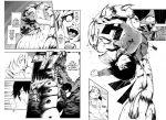 фото страниц Токийский гуль. Книга 2 #5