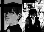 фото страниц Токийский гуль. Книга 2 #4