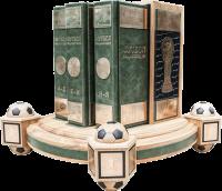 Книга Футбол. Энциклопедия в 3-х томах (в деревянном футляре)
