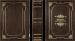 фото Книга почётных гостей #9