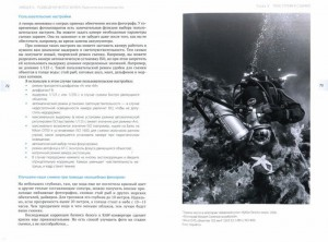 фото страниц Подводная фотосъемка #2