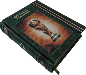 фото страниц Футбол. Энциклопедия в 3-х томах #4