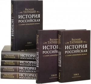 Книга История Российская с самых древнейших времен. Комплект в 7-ми томах