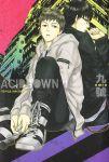 Книга Город кислоты 1 / Acid Town 1