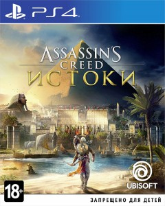 игра Assassin's Creed: Origins PS4 - Assassin's Creed: Истоки - Русская версия