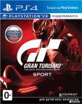 игра Gran Turismo Sport PS4 - Русская версия
