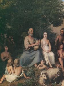 фото страниц Легенды и мифы Древней Греции #8