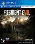 игра Resident Evil 7: Biohazard PS4 - Русская версия