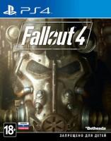 игра Fallout 4 PS4 - Русская версия