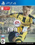 игра FIFA 17 PS4 - Русская версия