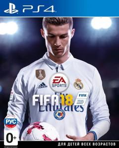 игра FIFA 18 PS4 - Русская версия