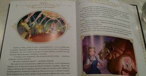 фото страниц Сокровищница сказок. Disney #9