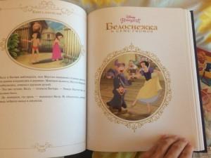 фото страниц Сокровищница сказок. Disney #6