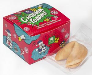 фото Волшебное печенье с предсказаниями с новым годом 2 шт, праздничный взрыв #2
