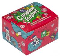 Волшебное печенье с предсказаниями с новым годом 2 шт, праздничный взрыв