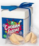 фото Волшебное печенье с предсказаниями с новым годом. 'Праздничный взрыв' (7 печений) #3