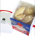 фото Волшебное печенье с предсказаниями 'С Новым годом. Дед Мороз' (7 печений) #3