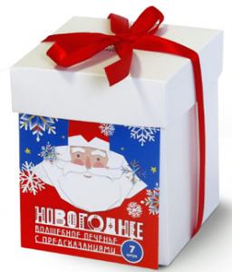 Волшебное печенье с предсказаниями 'С Новым годом. Дед Мороз' (7 печений)