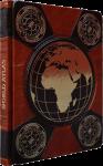 Книга World atlas