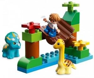фото Конструктор Lego Jurassic 'World Парк динозавров' (10879) #4