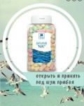 Витамин море 250 мл (Мотивируй!)