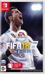 скриншот FIFA 18 Switch - Русская версия #2