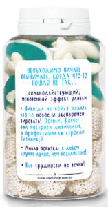 фото Мармелад жевательный Вкусная помощь 'Выше нос' #2