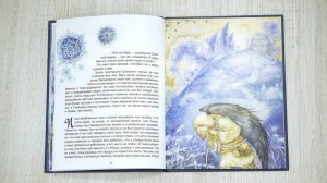 фото страниц Снежная история #5
