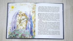 фото страниц Снежная история #11