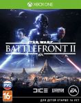 игра Star Wars: Battlefront 2 Xbox One - Русская версия