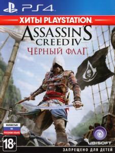 игра Assassin's Creed 4. Black flag PS4 - Assassin's Creed 4. Черный флаг - русская версия