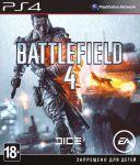 игра Battlefield 4 PS4 - Русская версия
