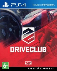 игра DriveClub. PlayStation Hits PS4 - русская версия