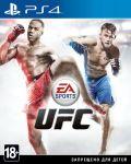 игра EA Sports UFC PS4