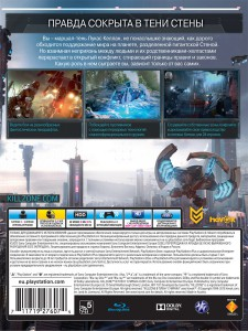 скриншот Killzone: В плену сумрака. PlayStation Hits PS4 - русская версия #2