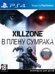 игра Killzone: В плену сумрака. PlayStation Hits PS4 - русская версия