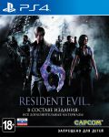 игра Resident Evil 6 PS4 - Русская версия
