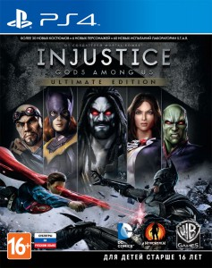игра Injustice: Gods Among Us Ultimate Edition PS4 - Русская версия