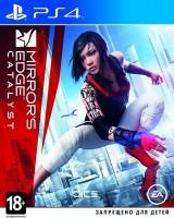 игра Mirror's Edge Catalyst PS4