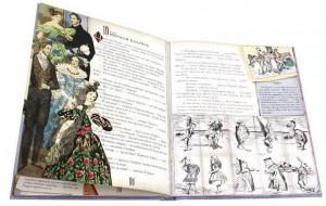фото страниц Приключения Алисы в Стране Чудес #11