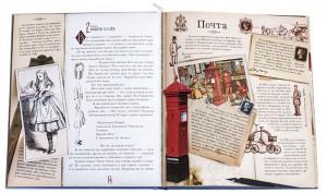 фото страниц Приключения Алисы в Стране Чудес #14