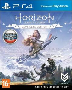 HORIZON ZERO DAWN. COMPLETE EDITION PS4 - РУССКАЯ ВЕРСИЯ