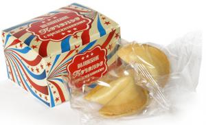 фото Волшебное печенье с предсказаниями Вкусная помощь #3