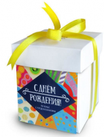 Подарок Волшебное печенье с предсказаниями Вкусная помощь 'С Днем Рождения!' 7 шт.
