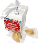 фото Волшебное печенье с предсказаниями Вкусная помощь 7 шт. #6