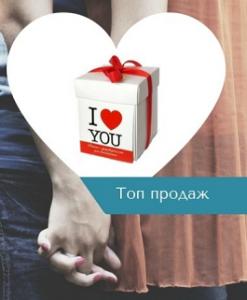 Подарок Волшебное печенье с предсказаниями Вкусная помощь 'Для влюбленных' 7 шт.