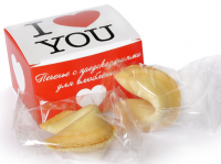 Волшебное печенье с предсказаниями Вкусная помощь 'Для влюбленных'