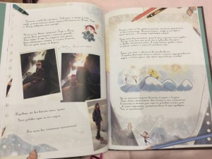 фото страниц Дневники Вишенки. Том 5. От первого снега до Персеид #4