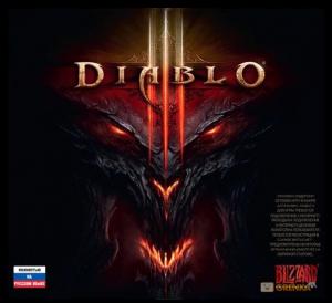 Игра Ключ для Diablo 3 - UA