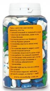 фото Жевательная резинка Вкусная помощь 'Лучшему ПАПЕ' 250 мл. #2